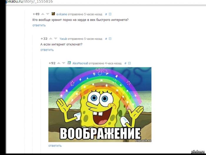 """Нагло выдрал из поста, извините. :( взято из поста <a href=""""http://pikabu.ru/story/_1555816"""">http://pikabu.ru/story/_1555816</a>"""