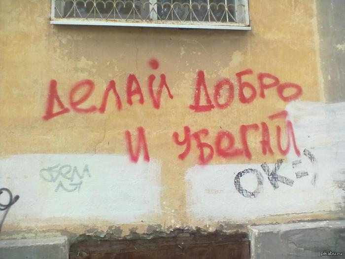 Анонимная лига добра в Дзержинске Доставило