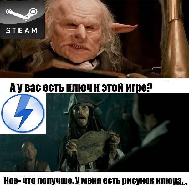 """Чуть-чуть исправил . по-моему так более точно выйдет. оригинал <a href=""""http://shop-archive.ru/away/pikabu.ru/story/_1488938"""">http://shop-archive.ru/away/pikabu.ru/story/_1488938</a>"""