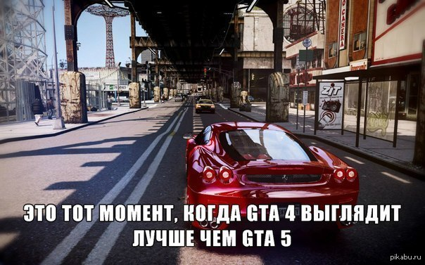 Гта 5 Скачать Игру Русская Версия Бесплатно На Компьютер - фото 4