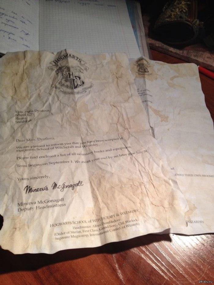 Вот такую прелесть мне подарила одна пикабущница!:) Письмо из Хогвартса! Спасибо, BarniBear !