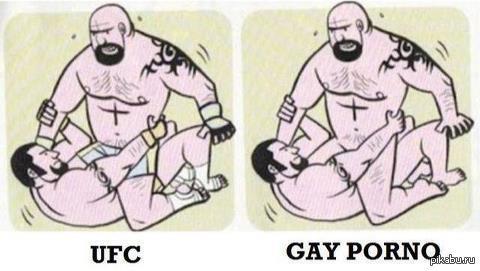 Порно мульт для гей