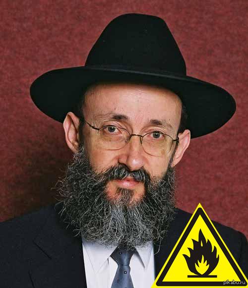 Еврей картинка прикол, спокойной ночи