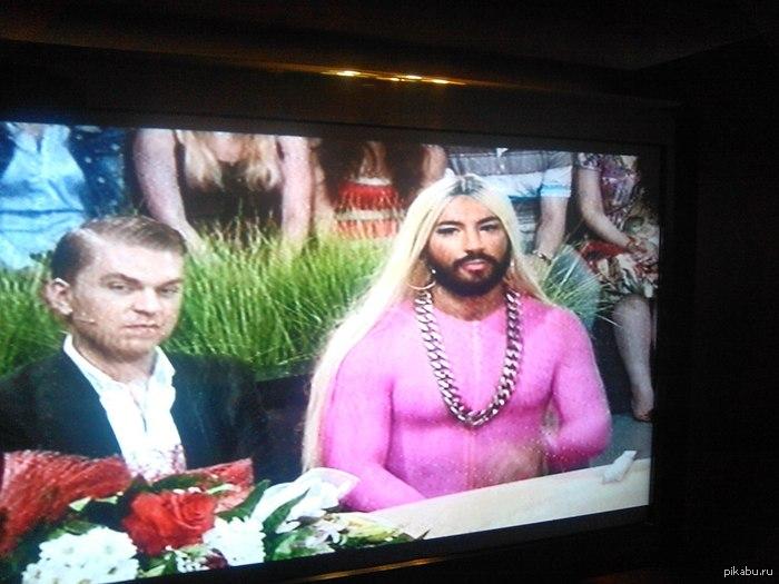 Передача давай поженимся хач гей