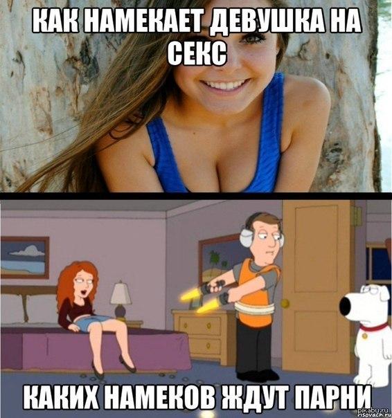 Девушка намикает на секс