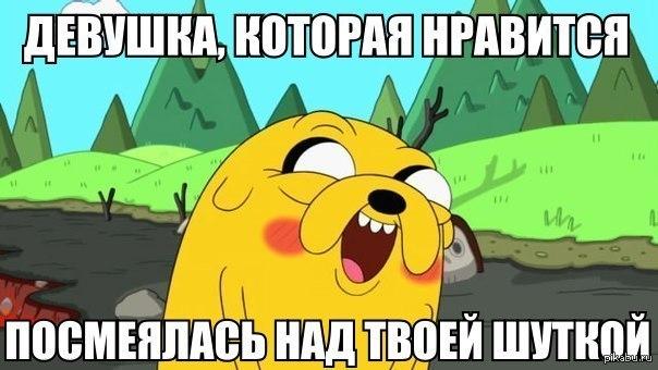 Смейся, смейся! ^_^ Особенно, когда прелестная улыбка