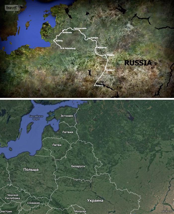 География России по версии канала Travel Ребята вот так обозначили свой путь на карте. Вместо Калининградской обл. выкопали залив, Питером заменили Вильнюс, а Москву на берег Днепра сдвинули :)