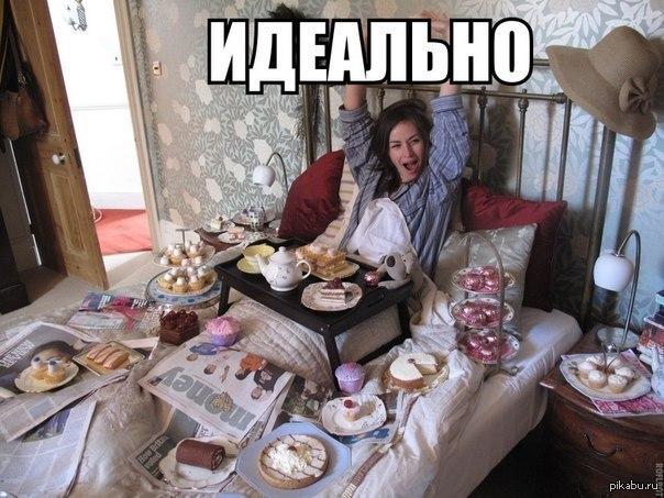 фото девушки привязанные к кровати фото