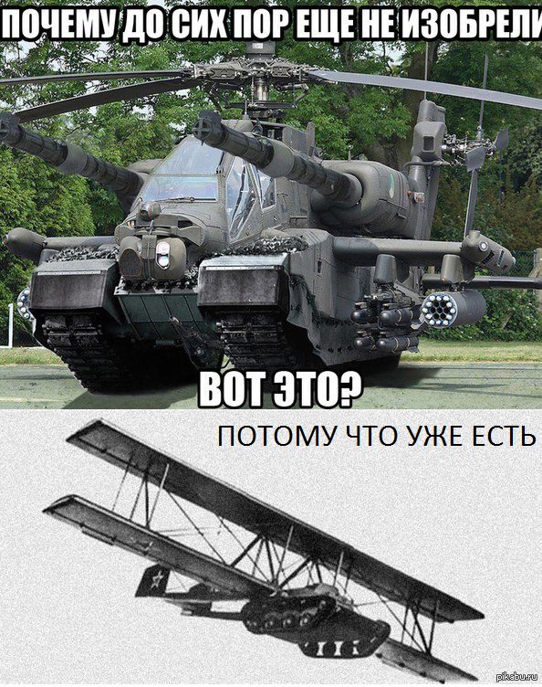 Как сделать танку ирокез фото 870