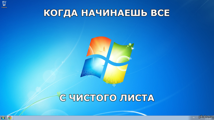 """""""Переустановка Windows"""""""