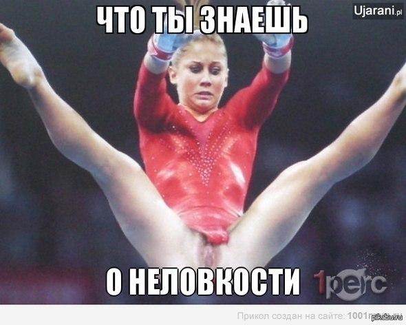 simpatichnuyu-zasveti-gimnastok-porno-foto-foto-titki
