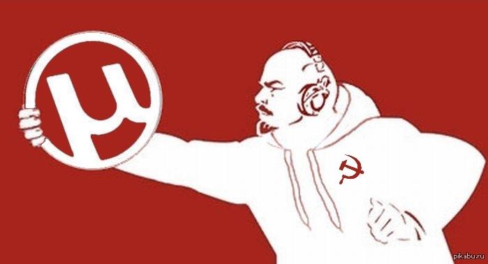 Товарищ сталин (2011) cмотреть онлайн или скачать через торрент.