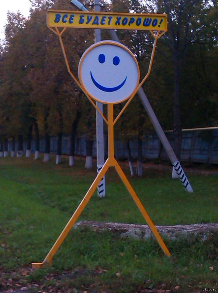 Позитив Очень радуют такие позитивчики во время случайных покатушек)