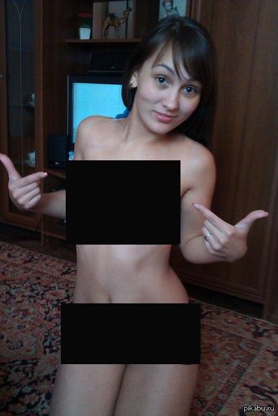 Проспорила фотки голые фото 496-750