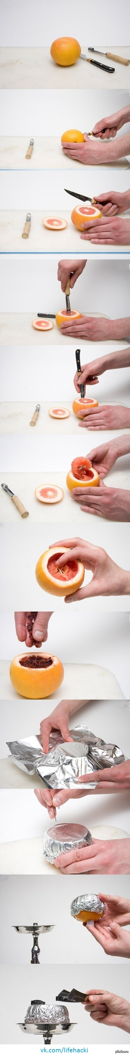 Делаем кальян на грейпфруте или апельсине.