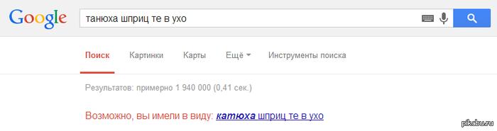 Гугл... лол :)