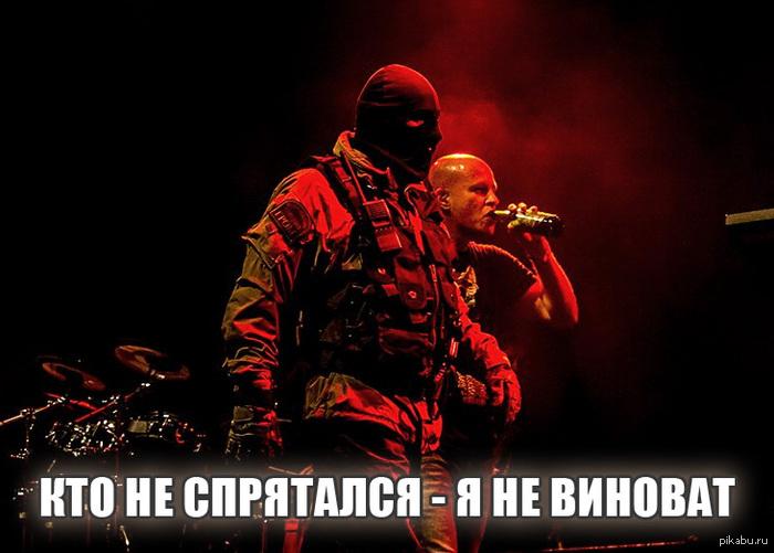 Я иду искать... Концерт Infected Mushroom в Москве прервал спецназ ФСКН