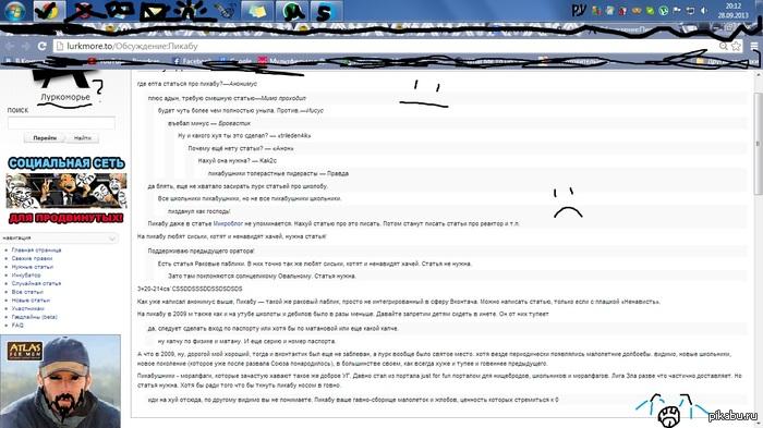 Бедный пикабу... Наткнулась в интернете на отзывы о пикабу. прям обидно. кликабельно.