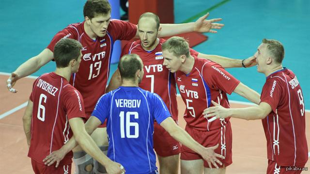 Россия впервые становится чемпионом Европы по волейболу среди мужчин. Спасибо парни, потрясающий матч. Догнали девчонок :)