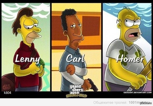 Симпсоны гта скачать игру