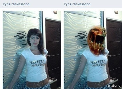 как фотки фотошопить