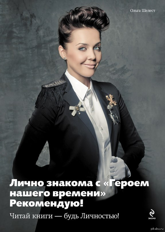 Правильная реклама.(внутри еще) Вот такая реклама у нас в Красноярске!