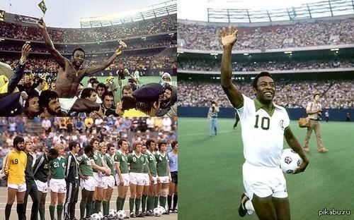 1 октября 1977 Пеле провел свой прощальный матч