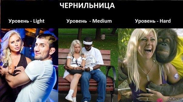transseksualami-russkie-devushki-vstrechayutsya-s-negrami-hhh