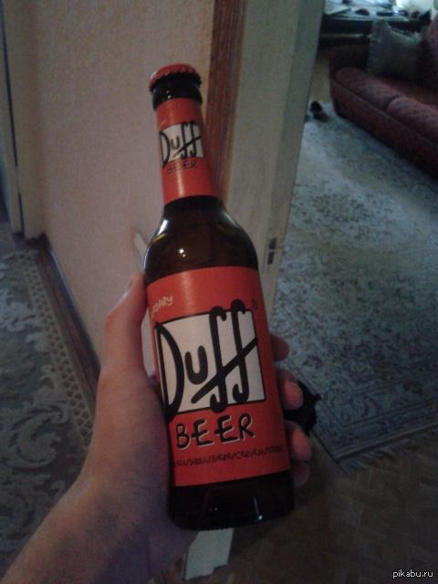 Друг привез из Чехии бутылочку пива.