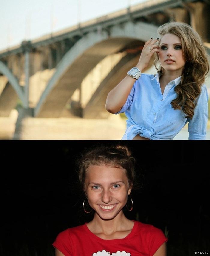 Девушка с макияжем и без. Да это одна и та же девушка.