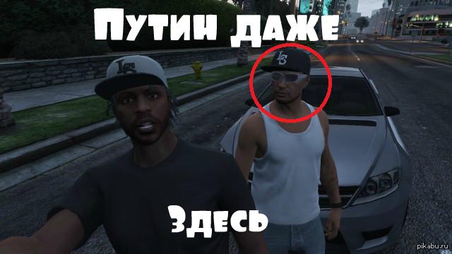 Gta 5 россия скачать торрент - фото 5