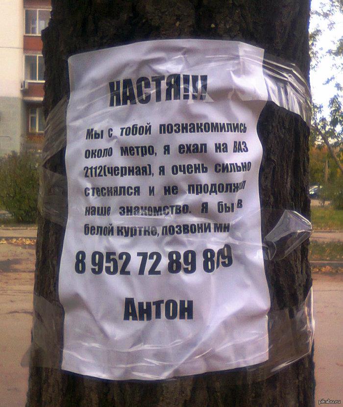 Лига Добра Екатеринбурга! Давайте поможем! Нашел около ДК Лаврова, Уралмаш.