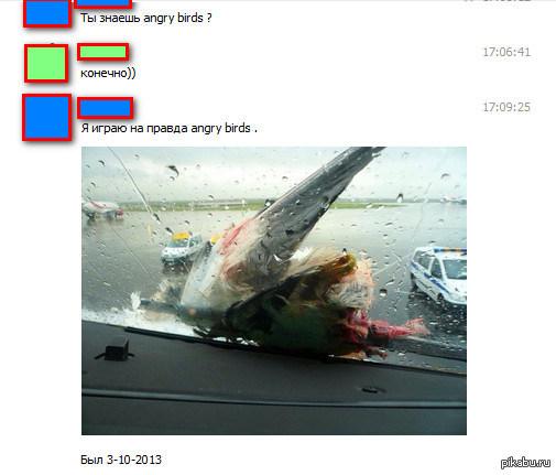 Пилот и Angry Birds. Пилот не из России, по этому в склонении слов ошибки... =)