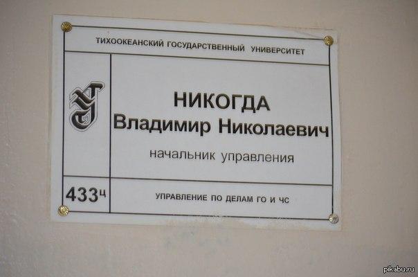 У День захисника України, 14 жовтня, Зеленський відвідає Донецьку область - Цензор.НЕТ 2089