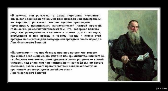 Ініціативі перейменування площі Льва Толстого у Києві не вдалося набрати достатньо голосів - Цензор.НЕТ 9293