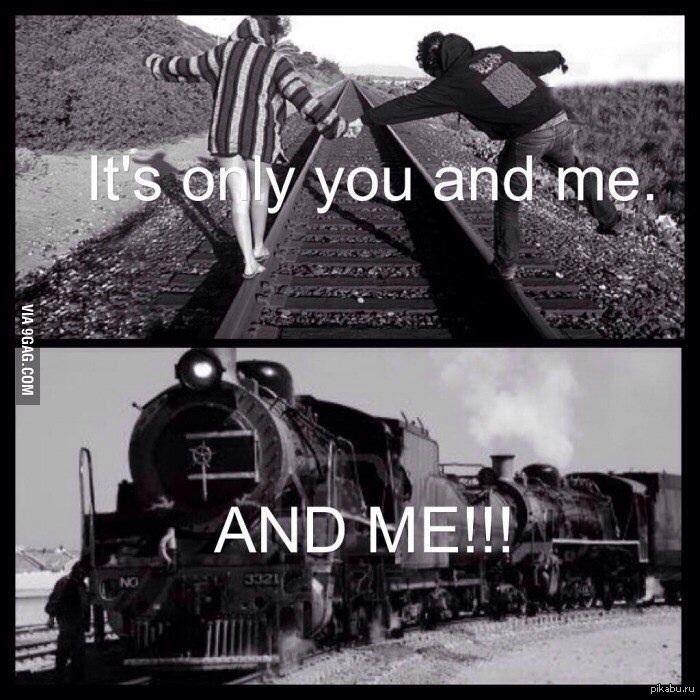 Только ты и я. И Я!!!! Стырил с 9gag