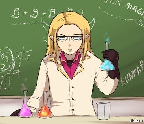 Химические рисунки и картинки 63
