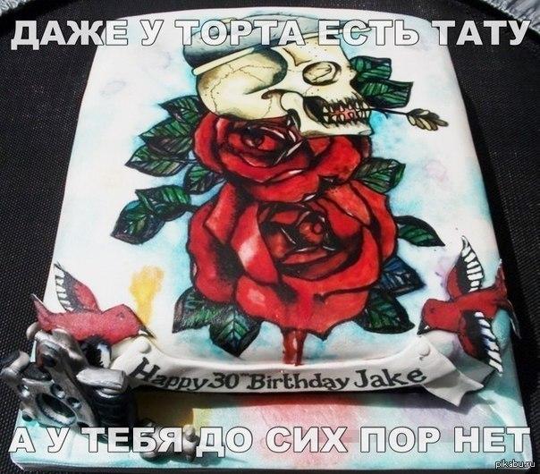 новогоднее поздравление татуировщика всего