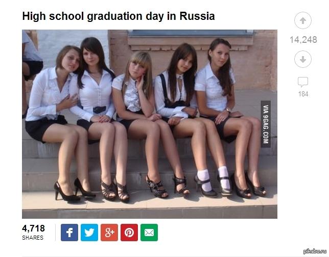 Порно россия в отеле выпускной