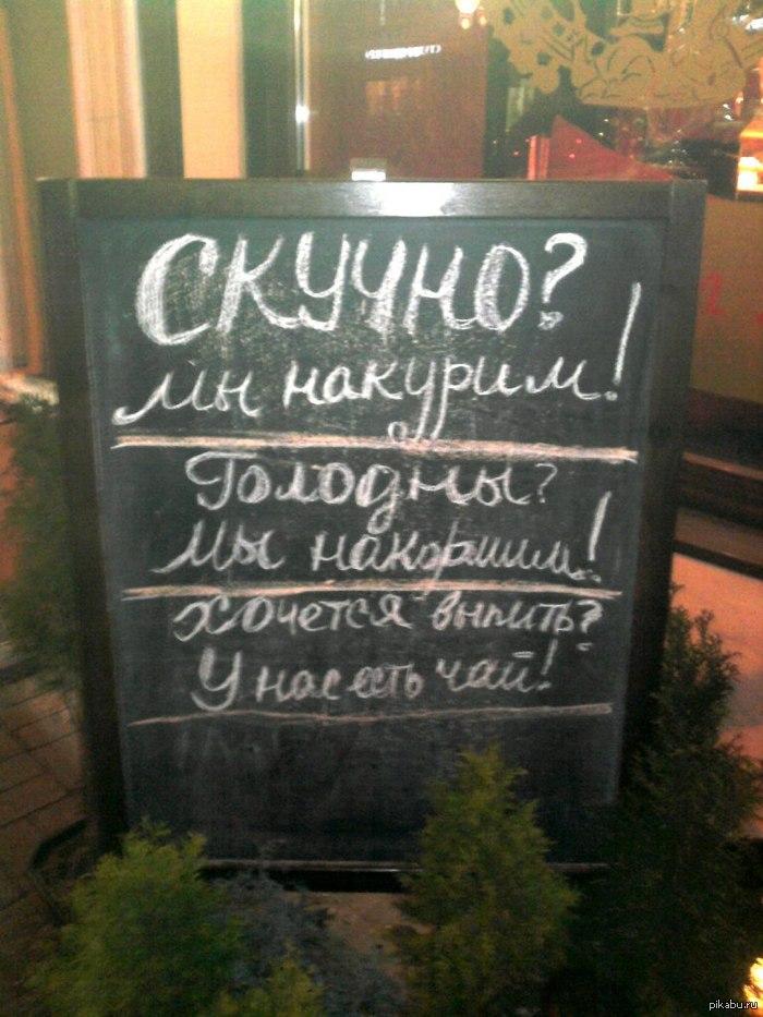 Отличный маркетинговый ход в Питере=)