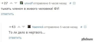 русского языка в живого человека хуем тыкать анекдот один