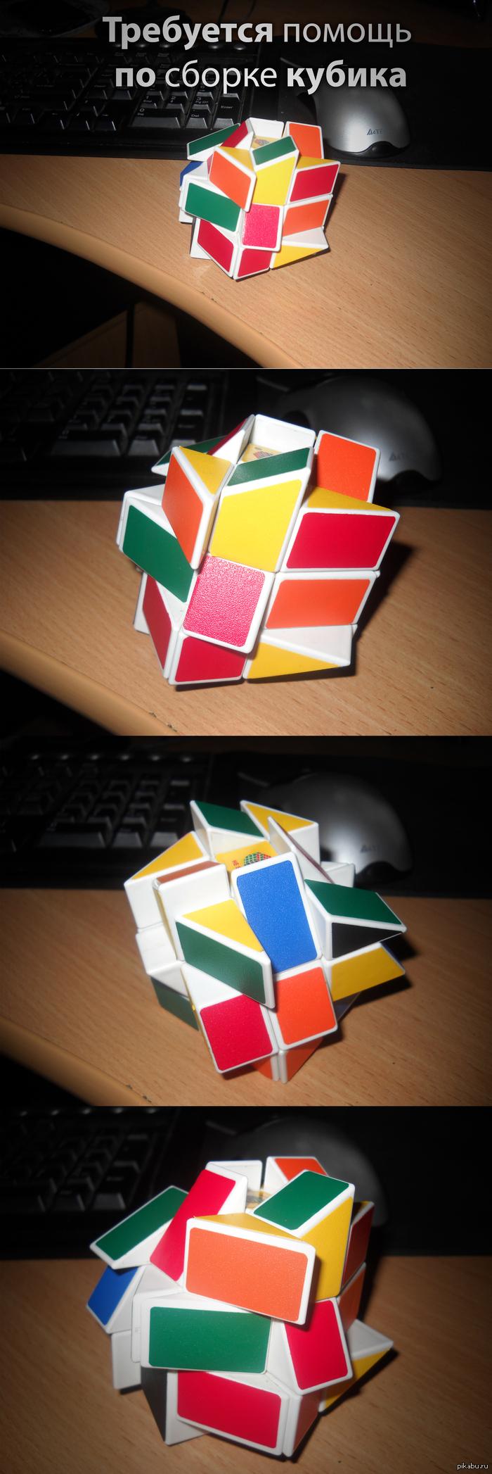для как собрать кубик рубика сайт дремучего деда Студопедии можете прочитать
