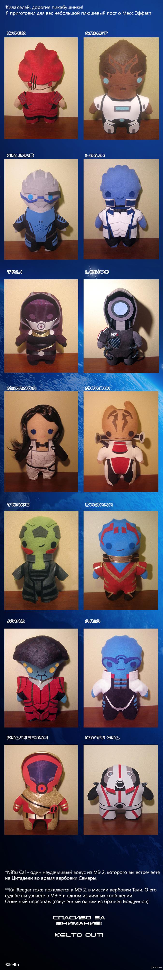 [Mass Effect] Плюшевые герои галактики Автор этих замечательных плюшевых игрушек http://viciouspretty.deviantart.com