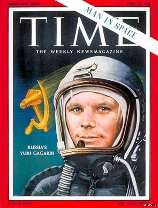 Обложка журнала тайм Апрель 1961 года.