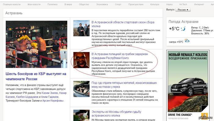 Яндекс немного шутит