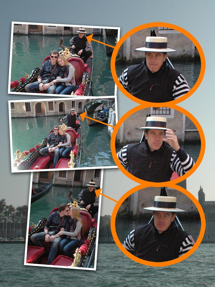 Гондольер-фотобомбер После поездки по каналам, решили сфотографироваться в гондоле. Вот что из этого вышло))