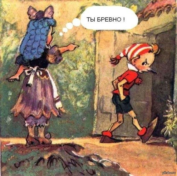 Порнуха сказки все с русским переводом пиноккио