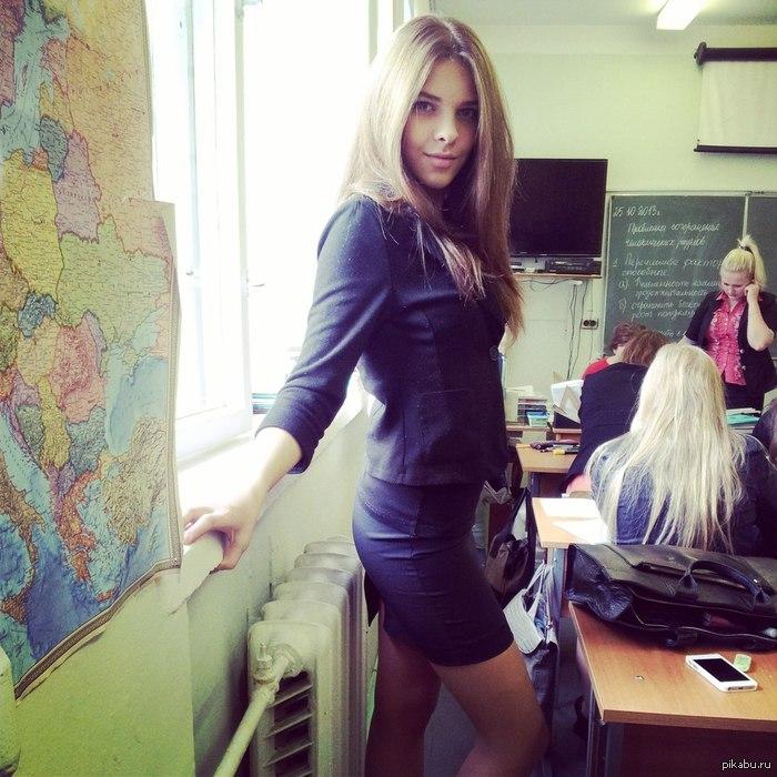 Русские студентки картинки фото 204-24