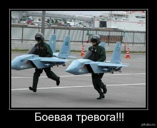 Росія через санкції США не змогла запустити виробництво літаків МС-21 - Цензор.НЕТ 3890