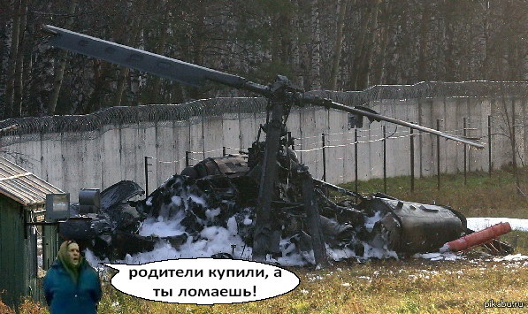 Упавший вертолет К-52 на юго-востоке Москвы